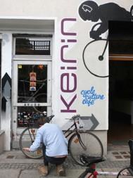 album/News_Model_News/335/Keirin_cafe01.jpg