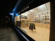 Winestation-1601647450.jpg -