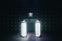 DSC01449.jpg - adidas Nite Jogger event