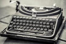 untitled-52-2.jpg - Enigma