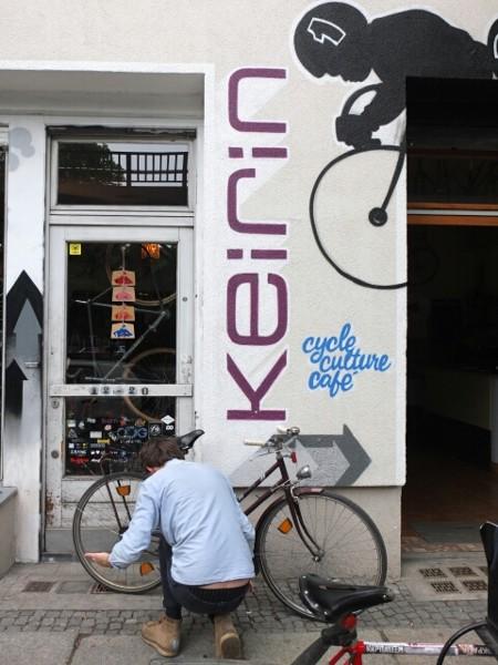 Keirin_cafe01.jpg