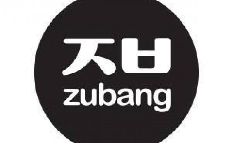Zubang