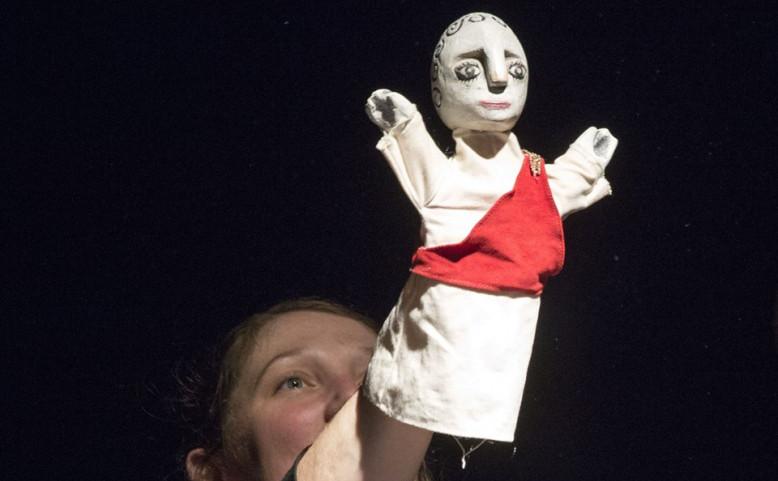 Dafa Puppet Theatre