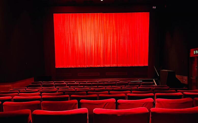Kino Kavalírka