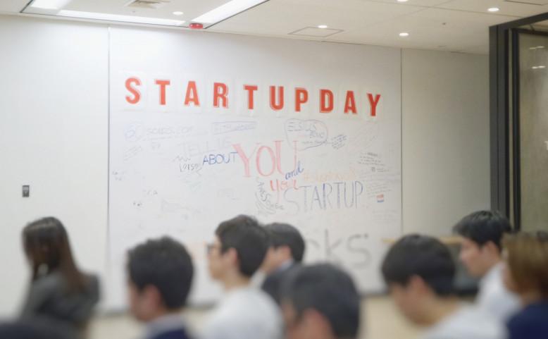 Startup Festival 2019
