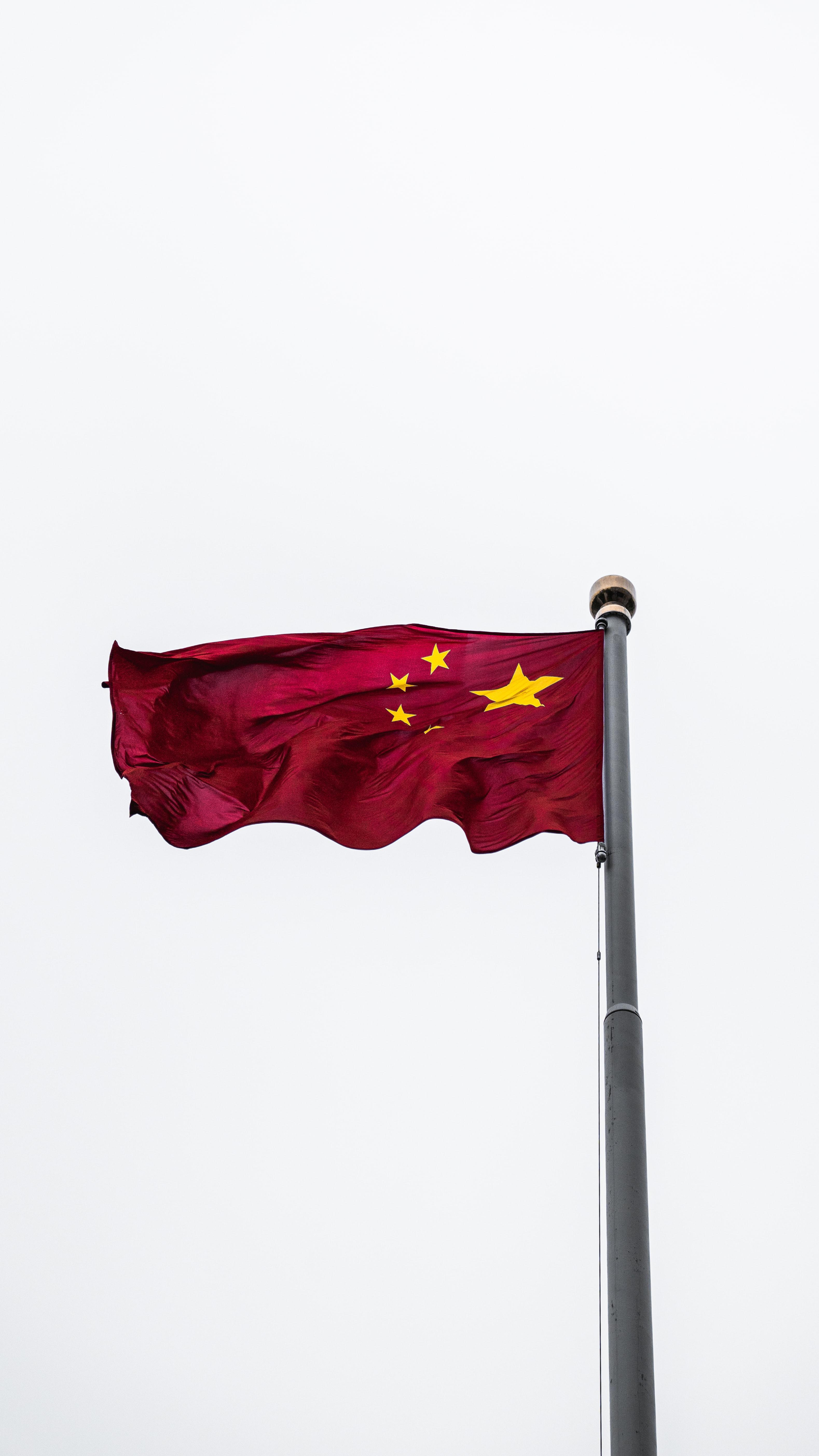 Čínská propaganda a