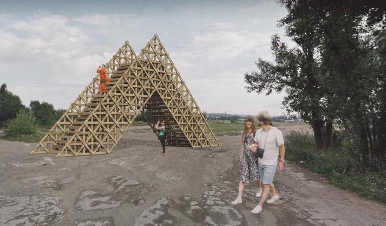 Landscape Festival 2018