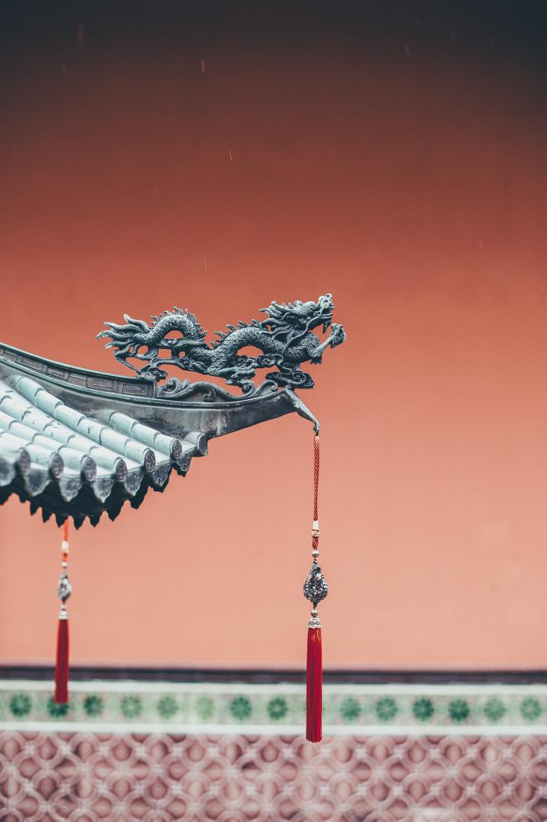 Čína v nové éře: Co nás čeká v roce 2020?