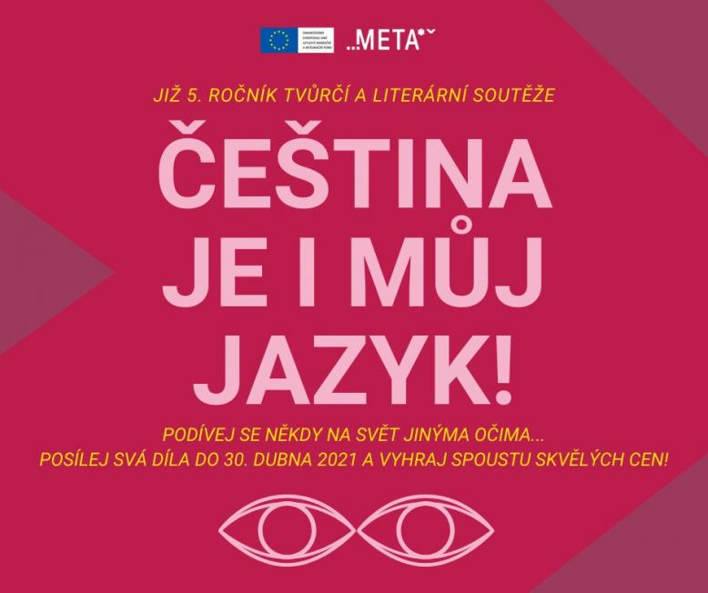Tvůrčí a literární soutěž Čeština je i můj jazyk